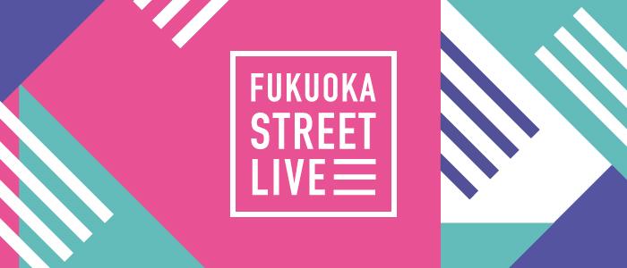 FUKUOKA STREET LIVE